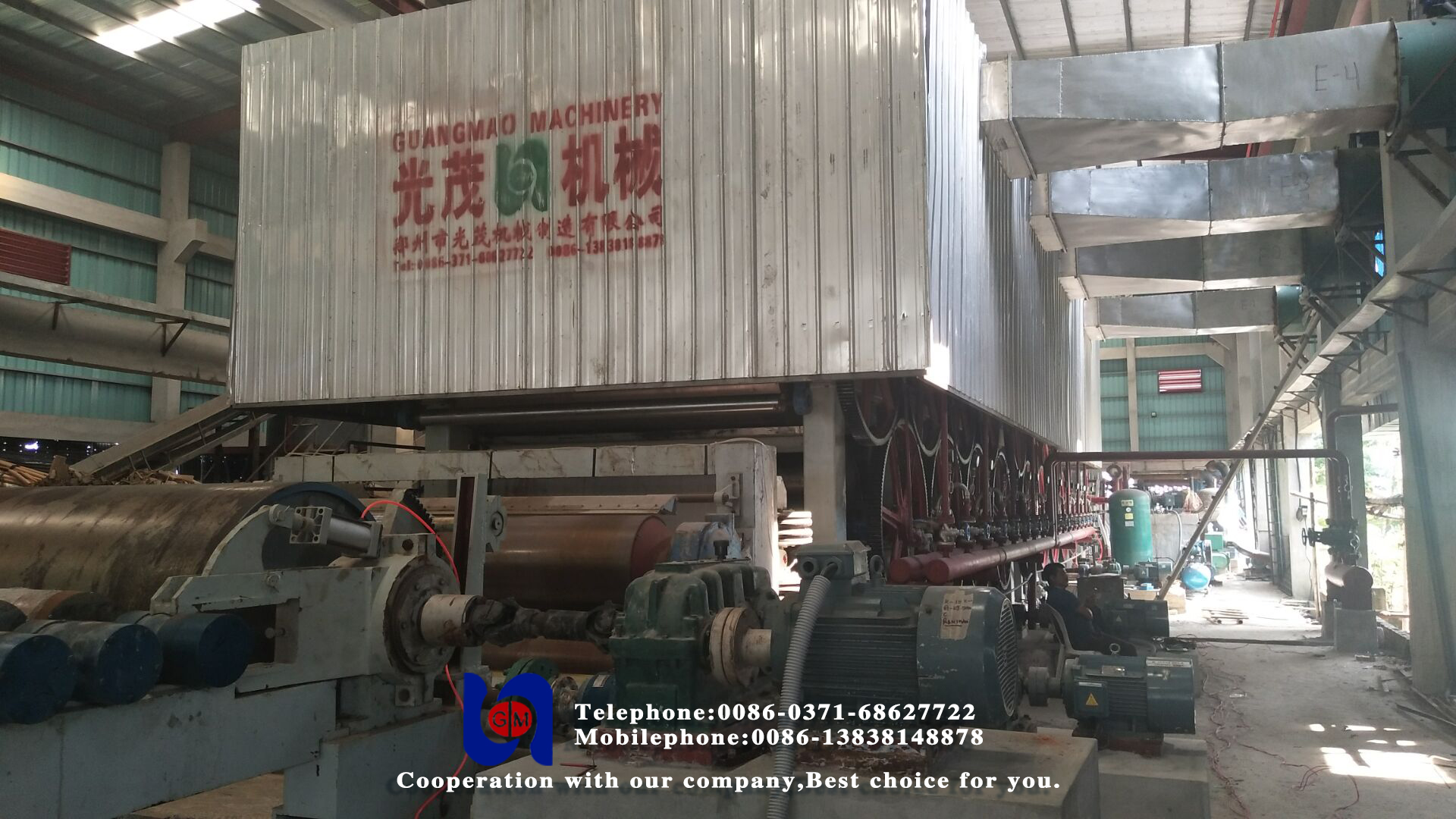 Zhengzhou Guangmao Machinery Manufacture Co.LTD