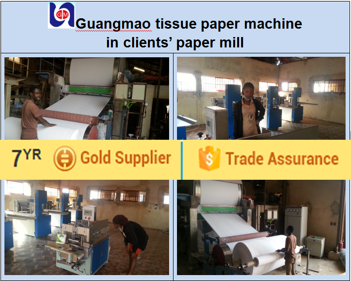 recycled paper machine