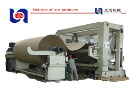 Popular 1575mm Kraft Paper manufacturing machine, fluting corrugated paper production line price, machine à papier kraft