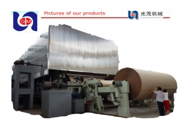 Small 1092mm Kraft Paper making machine, corrugated board production line