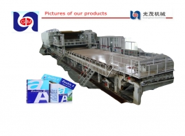3200mm Good Quality High Performance 70TPD Printing Paper Making A4 Recycling Machinery Production Line