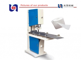 Guangmao Best Tissue Toilet Roll Cutter and paper cutting machine for tissue papers