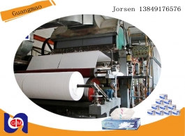 China good supplier small scale paper recycling machine tissue paper jumbo roll production line