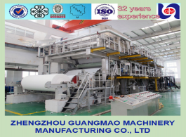 Exercise Book Manufacturing Office Copy Roll Line Waste Recycle Pulp Notebook Production A4 Paper Making Machine Price