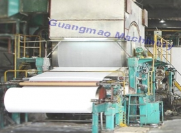 Straw Toilet Mill Pulper Handkerchief Making Machine Cost Recycling Tissue Paper Production Line For Sale