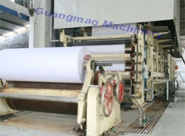 China zhengzhou a3/a4 copy paper production line office a4 copy paper making machine manufacturers